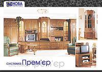 Вітальня Прем'єр 5.0 м, фото 1