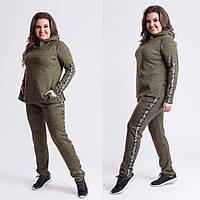 Женский батальный спортивный костюм из ангоры
