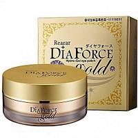 Гидрогелевые патчи для кожи вокруг глаз с золотом Rearar DiaForce Hydro-Gel Eye Patch Gold (Medium size)