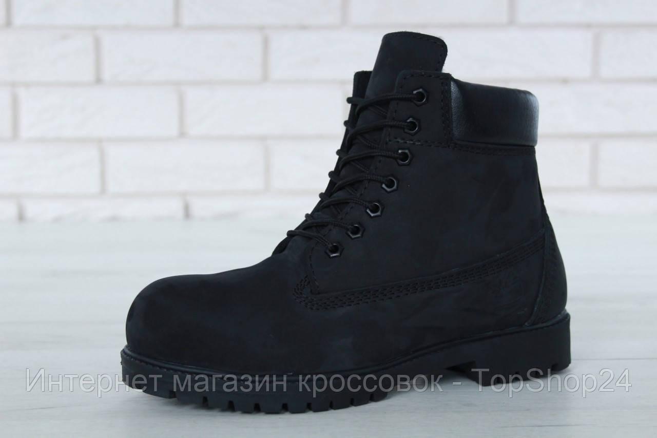 """Зимние ботинки на меху Timberland Classic Premium """"Black"""" (Черные) (реплика А+++ )"""
