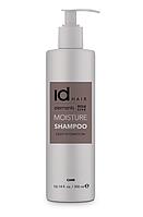 Увлажняющий шампунь id HAIR Elements Xclusive Moisture Shampoo, 300 ml