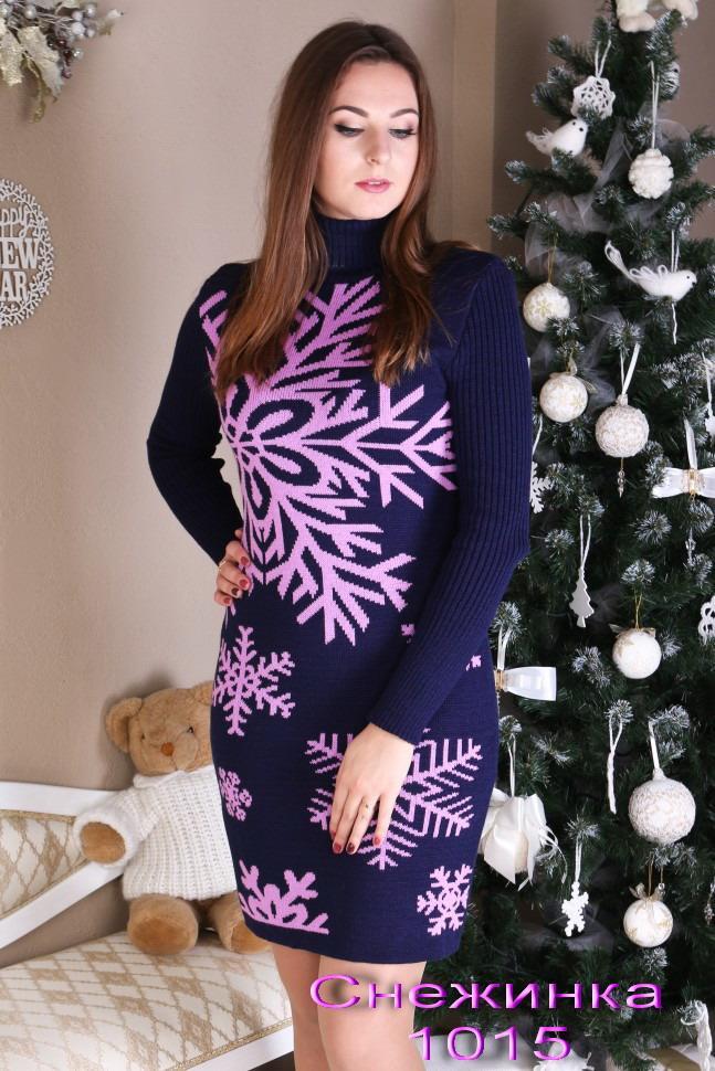 теплое вязаное платье снежинка 1015 синий сирень