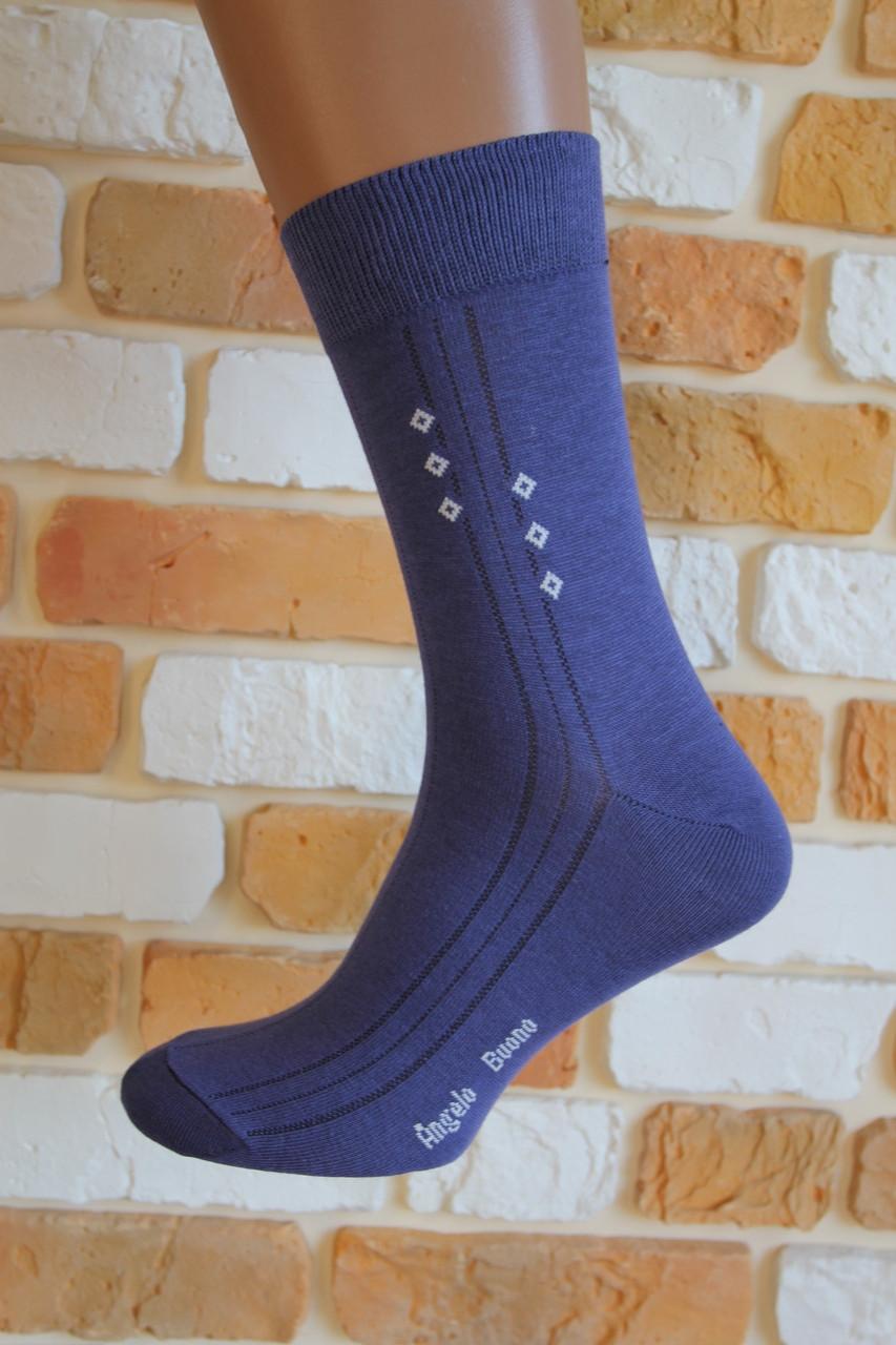 708dc957d4e48 Носок мужской,Классика, стильный, 100% гребенной хлопок, премиум качество,  ТМ