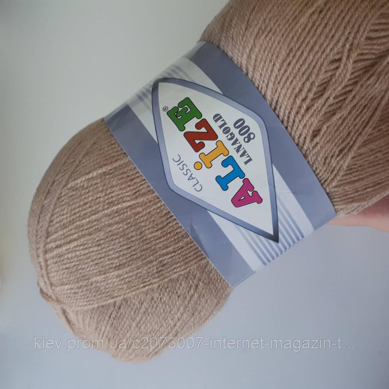 купить пряжу нитки для вязания Alize Lanagold 800 бежевый 05 в