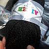 Пряжа нитки для вязания Lanagold Ланаголд 800 серо-черный