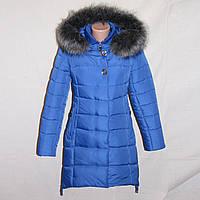 Новая женская удлиненная куртка, пальто на синтепоне For women  р.44