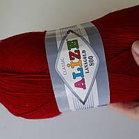 Пряжа нитки для вязания Lanagold Ланаголд 800 терракота