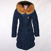 Шикарный пуховик пальто с мехом лисы FlashGeo р.44-46