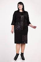 Повседневное классическое платье Бренда, ченое