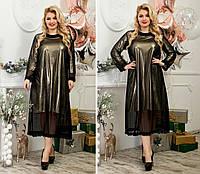 1f343d0c6b2 Ткань стрейч сетка оптом в категории платья женские в Украине ...