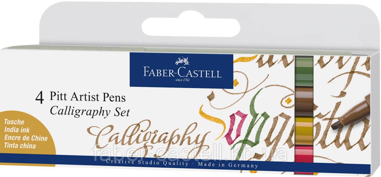 Набор капиллярных ручек для каллиграфии Faber-Castell PITT Calligraphy из  4 цветов, 167505