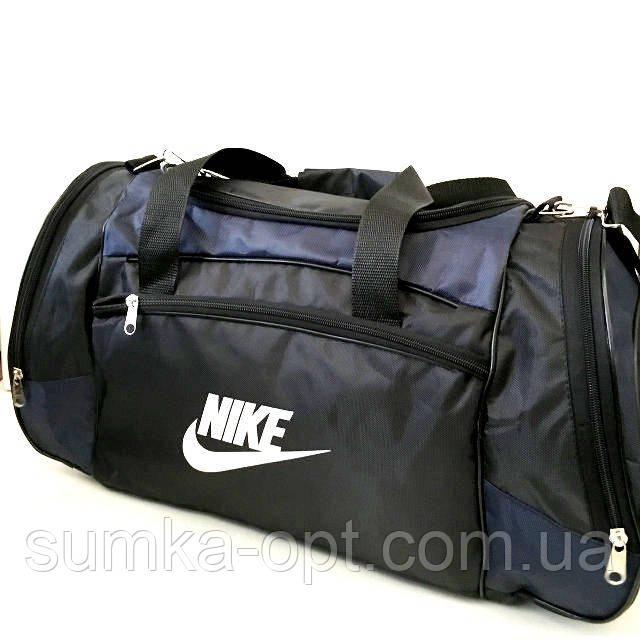 Дорожні спортивні сумки Nike з плащової тканини (чорний+синій)36*70см