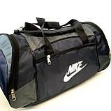 Дорожні спортивні сумки Nike з плащової тканини (чорний+синій)36*70см, фото 2