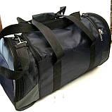 Дорожні спортивні сумки Nike з плащової тканини (чорний+синій)36*70см, фото 4