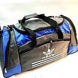 Дорожные спортивные сумки Adidas из плащевки (серый+красн)33*63см, фото 2