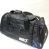 Дорожные спортивные сумки Nike из плащевки (черн+сер)29*57см, фото 2