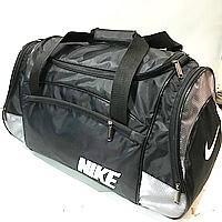 Дорожные спортивные сумки Nike из плащевки (черн+сер)29*57см