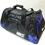 Дорожные спортивные сумки Nike из плащевки (черн+сер)29*57см, фото 4