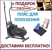 Орбитрек HouseFit HB 8169
