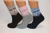 Женские шерстяные носки с махрой SL