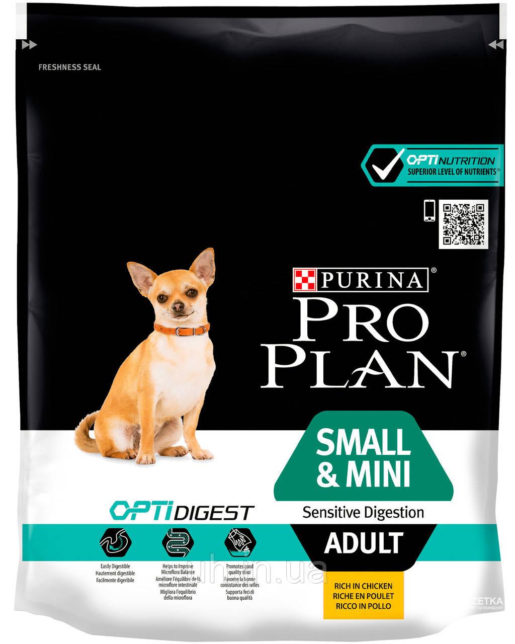 Про План Dog Small & Mini Adult Sensitive Digestion сухой корм для собак 0.7КГ