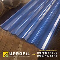 НС-44 Профнастил несущий синий глянцевый RAL 5005 0.40 мм., фото 3