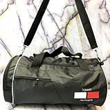 Універсальні спортивні сумки Supreme з плащової тканини (черый)26*48см, фото 2
