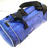 Універсальні спортивні сумки Supreme з плащової тканини (черый)26*48см, фото 5