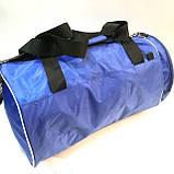 Універсальні спортивні сумки Supreme з плащової тканини (черый)26*48см, фото 6