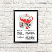 Постер в рамке Рецепт яблучного чаю А5 (MT5_19NG068_BL)