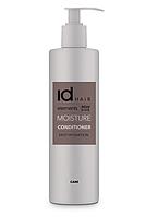 Увлажняющий кондиционер id HAIR Elements Xclusive Colour Moisture Conditioner, 1000 ml