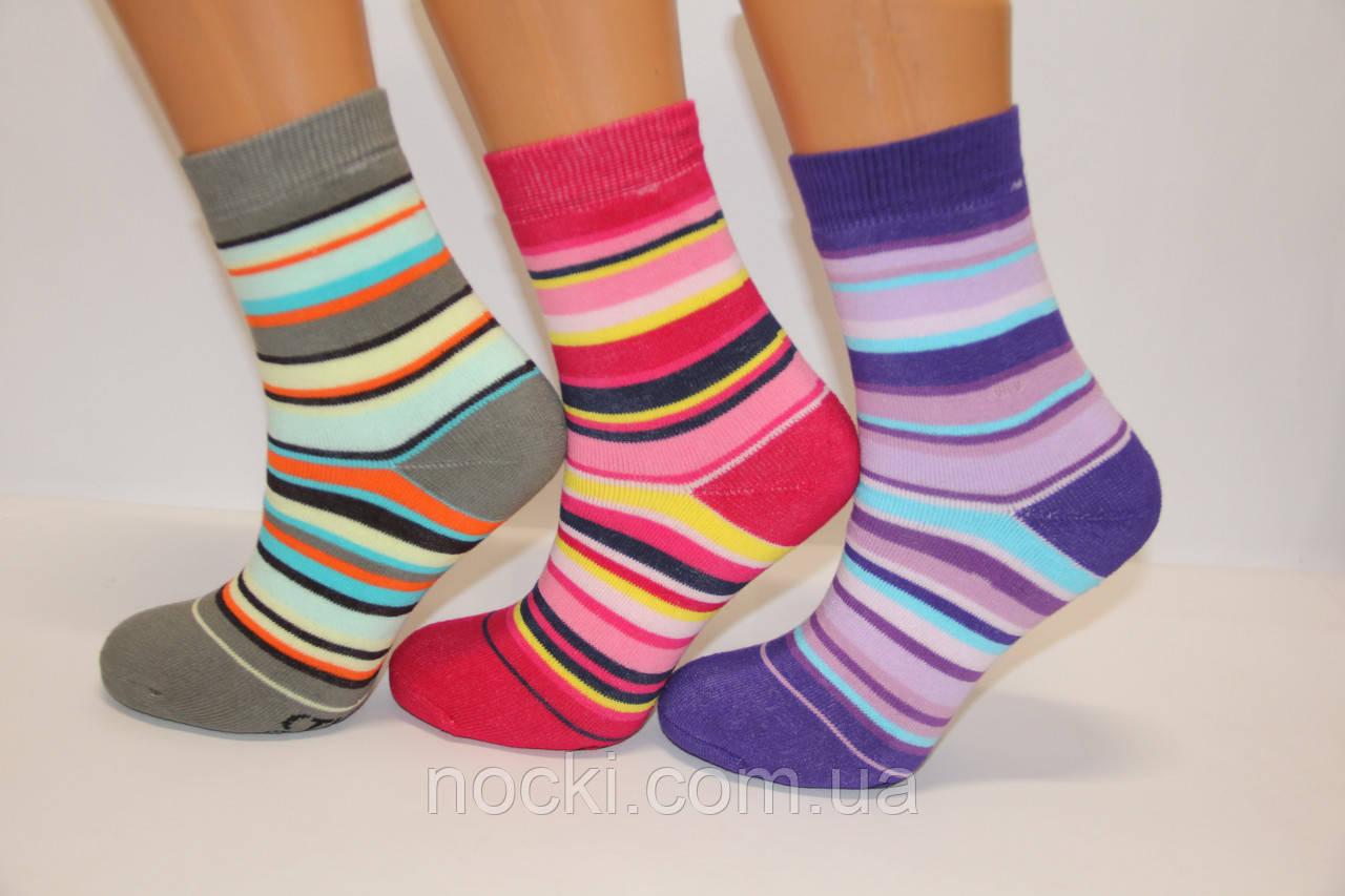 Махровые женские носки стиль люкс Ж30