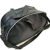 Дорожні спортивні сумки Adidas з плащової тканини (чорний)26*48см, фото 3
