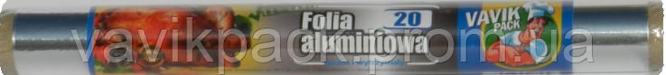 """Фольга для запекания  """"Vavik Pack""""  0.28см*20м (9)"""