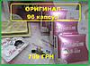 Билайт для похудения оригинал 96 капсулы