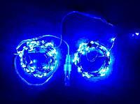 "Светодиодная гирлянда внешняя  ""MONTANA String""  200LED 20м синий на прозрачном IP68 Код.59381"
