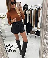 Женские чёрные шорты с поясом