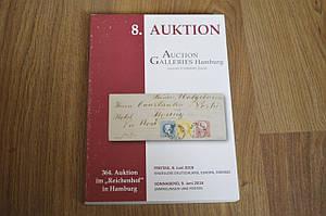 Каталог Аукционный . Июль 2018 (480 стр) 2.01