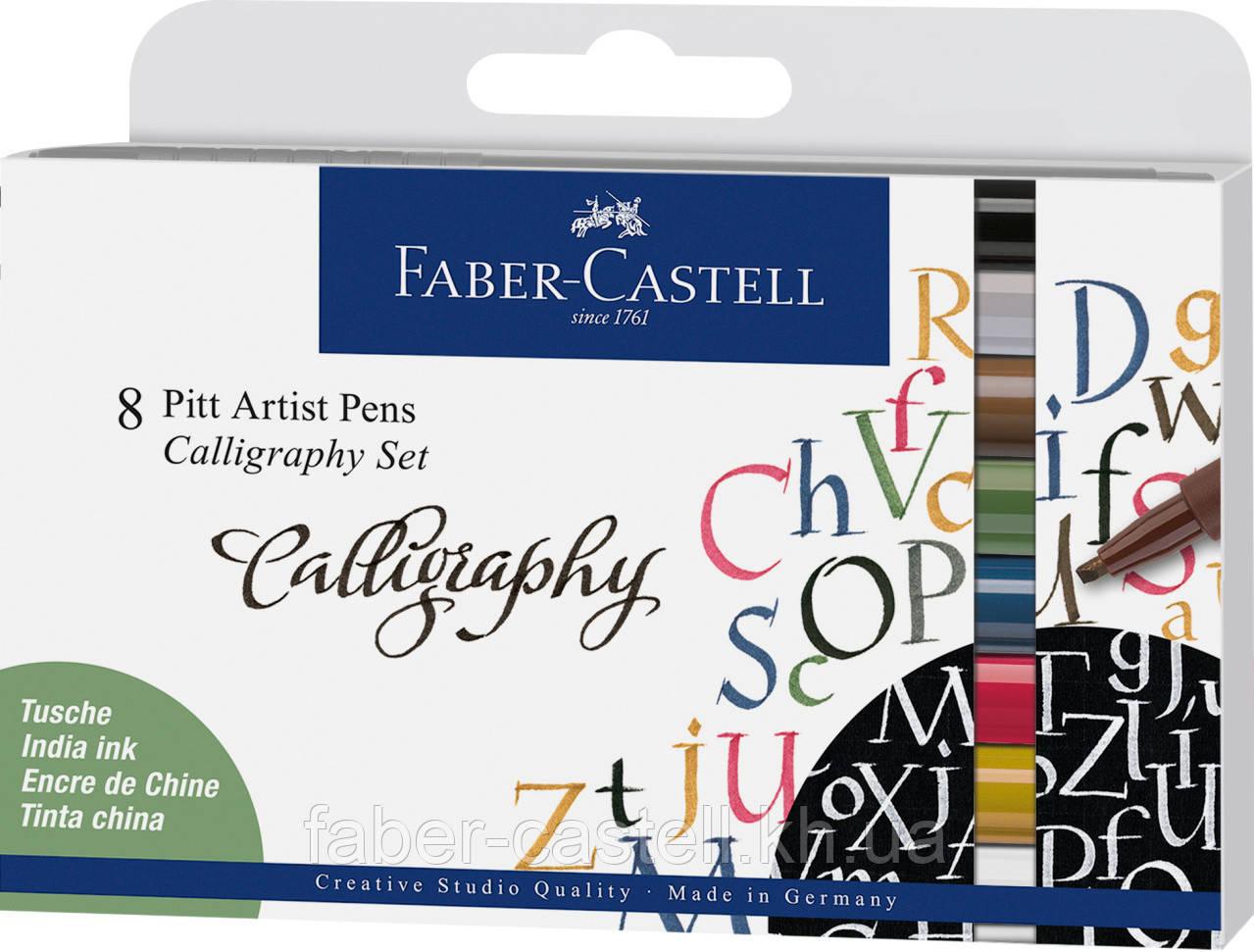 Набор капиллярных ручек для каллиграфии Faber-Castell PITT Calligraphy из 8 цветов, 167508
