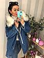 Куртка джинсовая с аппликацией на спине , фото 2