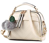 Сумка женская через плечо Stylish bag с помпоном Бежевый, фото 1