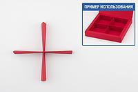 """Перегородка в коробку №0031 """"Для набора"""" М0031-П3 красная"""