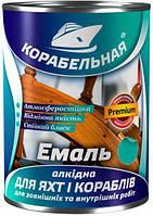 """Эмаль алкидная """"КОРАБЕЛЬНАЯ"""" 0,9 кг. черная"""