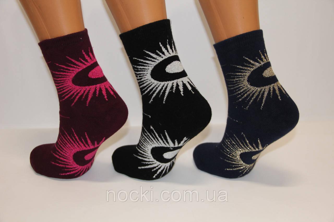 Женские носки махровые НЛ VIP солнце