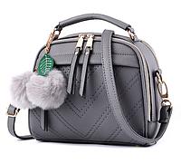 Сумка женская с ручкой через плечо Stylish bag с помпоном Серый