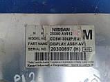 Информационный дисплей Nissan Primera P12 2002 - 2008г.в., фото 4