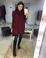 """Стильное платье мини """" Ангора """" Dress Code , фото 1"""