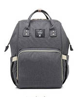 Сумка рюкзак для мамы MOM BAG (Baby Mo, Mummy Bag), Рюкзак для мам Ximiran, серый