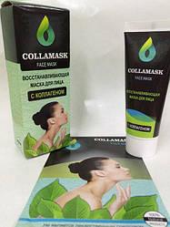 Крем маска для лица против морщин Collamask - Колламаск