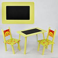 Столик с меловой поверхностью и 2 стульчика набор